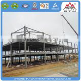 Economical new design colored plate steel structure building