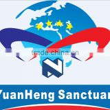 Tianjin Yuanheng Sanctuary Steel Trading Co., Ltd.
