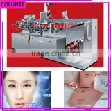 gold Effective bio-collagen anti-aging lifting moisturizing face mask making machine