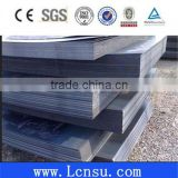 Factory Price mild steel plate grade a