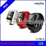 GR-U8 High quality cheap price android bluetooth vibrating watch with caller id/pedometer/calorie counter