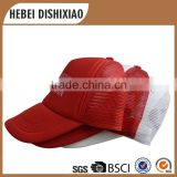factory manufacture competive caps /bicycle competition caps/base ball sport caps/mesh caps
