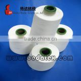 polyester yarn sewing thread/ knitting yarn/ weaving yarn/2015 High quality cheap 100% spun polyester sewing thread 302