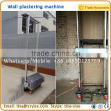 Automatic wall plastering machine ,wall rendering machine / cement spray wall plaster machine