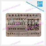 Security label film makers self adhesive sticker anti-counterfeiting printing qr code anti-counterfeiting laser