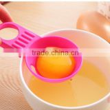 Colorful Kitchen Gadget Plastic Egg Yolk White Separator