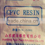 CPVC resin for injection grade 5766