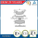 FEDERO brand Hot sale D214 brake pads with e mark
