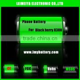 aaa universal batteries ion promotion battery for blackberry batteries 8300