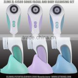 Skin Tightening Multifunction Beauty Equipment Soinc Vibration Face And Body Cleansing Massage Brush Skin Whitening