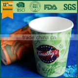 biodegradable cup disposable pla paper cup/biodegradable corn starch cup/biodegradable disposable cup