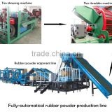 crumb rubber machinery rubber powder production line