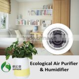 2016 new design home appliances ecological air purifier usb mini humidifier