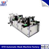 The New Hot Non Woven Disposable Fish Type Face Mask Blank Making Machine