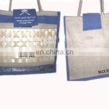 ministry of envoirment jute shopping bags