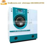 Industrial laundry dry cleaning machine sofa dry cleaning machine