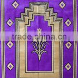 Islamic prayer rugs manufacturer