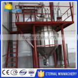 2016 HOT essential oil distillation/extraction equipment                                                                         Quality Choice
