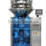 Full Automatic Nuts Gummies Herbal Tea Tomato Chis Snacks Candy Packing Machine for Food