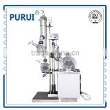 Lab Use Equipment for Sale Vacuum Rotary Evaporator