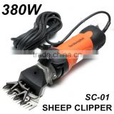 [different models selection] goats clipper/electric sheep shear [SC-01'] 380W CE ROHS