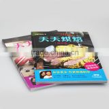 Book Product Type and Cardboard,Touch material,Coated Paper,Art Paper Paper Type children cardboard book printing
