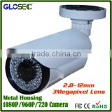 Full HD 1080P AHD DVR waterproof cctv bullet camera housing with CE ROSH FCC certificate