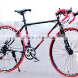 700C best and cool steel frame road bike racing sport bicycle