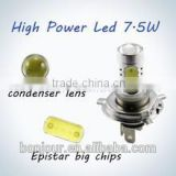 BOLNJOUR car LED H4 model H4 high power 7.5W Fog Light led
