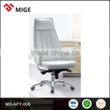 Guanghzou supplier popular style leather conference chair leather armrest executive leather office