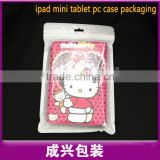 cheap ipad plastic packaging mini tablet pc packaging zipper pouch leather case pouch for ipad htc one mini packaging