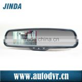 rearview mirror built in 2 ways video input Special anti-glaring blue glasses for eye sight protection