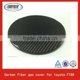 Top quality carbon fiber fuel tank cover car gas cover for toyota FT86