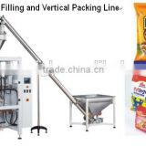 SW-PL2 2015 curry powder weighing and packaging machine Line