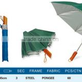 high quality monogrammed umbrellas folding clear umbrella dome folding umbrella auto open and close