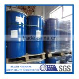 made in China!!!!!methyl cyanide / acetonitrile / Cyanomethane / CAS NO. 75-05-8 / acetonitrile hplc grade