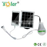 2016 New hot product Solar kit solar home light solar home emergency system which can charge mobile phone (JR-QPM)