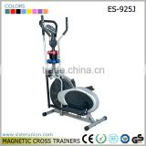 Body fitness fan bike 2 in 1 elliptical cross trainer and golds gym elliptical trainer,elliptical trainer treadmill