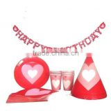 Valentine's Day Party Supplies ,Boys Themed Partyware Birthday Party Kit, Party Favors, and Decorations.