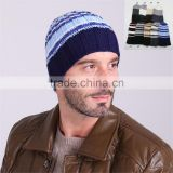 cheap blank beanie knit hat free pattern, plain beanie with high quality wholesale in stock