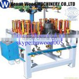 rope braiding machine from chinese supplier +86 15937107525