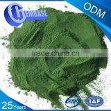CAS NO. 724424-92-4 Hot New Products High Quality Chlorella Vulgaris