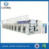 new product screen printing machinery