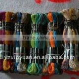Similar DMC thread,Cross stitch floss,8m skeins, Cotton skeins.hand knitting thread.014-01