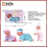 8 inch electric singing and dancing doll