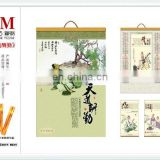 Gifts Brian Hart delicate wall calendar for 2015