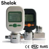 hot sale Small digital air gas flow meter