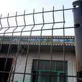 Prefabricated Steel Wire Fence 2 X 3 Wire Fence Wire Mesh Fence