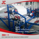 Hot Air Heating Type EPE Foam Sheet Bonding/ Thickening Machine