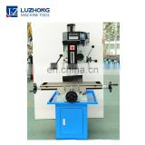 Chinese Manufacture and Exporter ZAY7045 drilling and milling machine